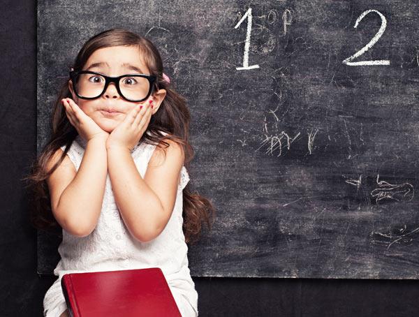 Okulary dla dzieci Optyk Rzeszów